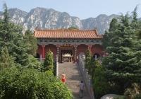 Сяо Цинь. Китай.