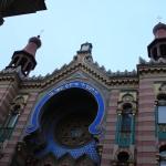 Юбилейная синагога.