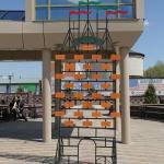 Адреса гостей фестиваля театров кукол, театр Арлекин.