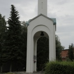 Памятник жертвам политических репрессий. Площадь Победы.
