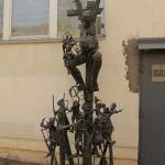 Скульптурная композиция. Расположена ул.Ленина 46.
