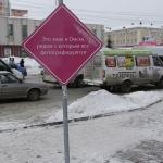 Знак разрешающий фото видеосъёмку. Расположен улица Герцена 16.