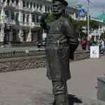 Городничий находится на пересечении улиц Щербанёва и Ленина.