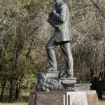 Памятник Врубелю.