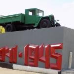Памятник воинам автомобилистам, воевавшим в Великую Отечественную войну в 1941-1945 годах. Расположен проспект Мира 5.