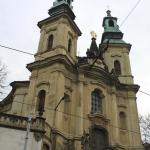 Церковь Святого Яна Непомуцкого на Скальце.