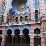 Юбилейная синагога фрагмент