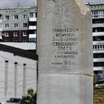 Памятник воинам третьей и пятой армий. Красный Путь 32.